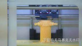 学生兴趣课3D打印设计师生互动视频素材包