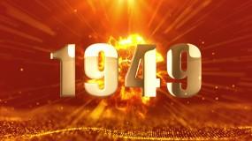 1949-2019建国70周年年代计时视频素材
