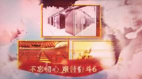 大气水墨金色图文展示10.11(多图纯水AE模板