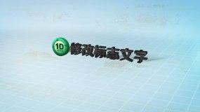 3D标志动画logo片头AE模板