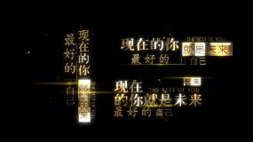 金色粒子光斑字幕11AE模板