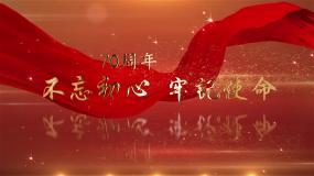 党政党建开场片头黄金字大气震撼AE模板