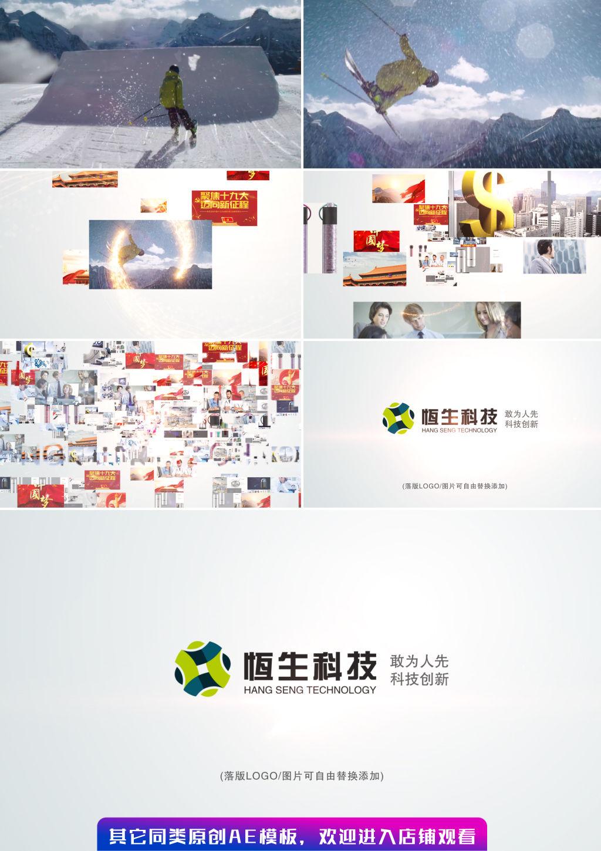 图片汇聚logo定版