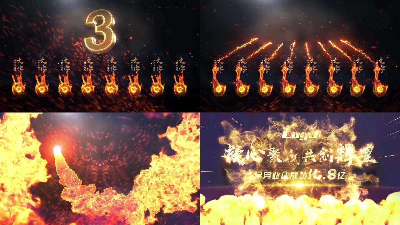 火焰燃燒業績啟動儀式