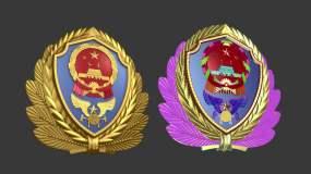 消防救援徽標模型3Dmax