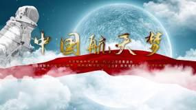 大气震撼中国航天梦登月片头AE模板