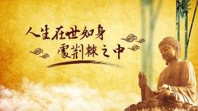 中国风水墨佛教片头AE模版AE模板