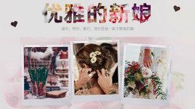 Pr模板柔和浪漫唯美婚礼幻灯片个人家庭相Pr模板