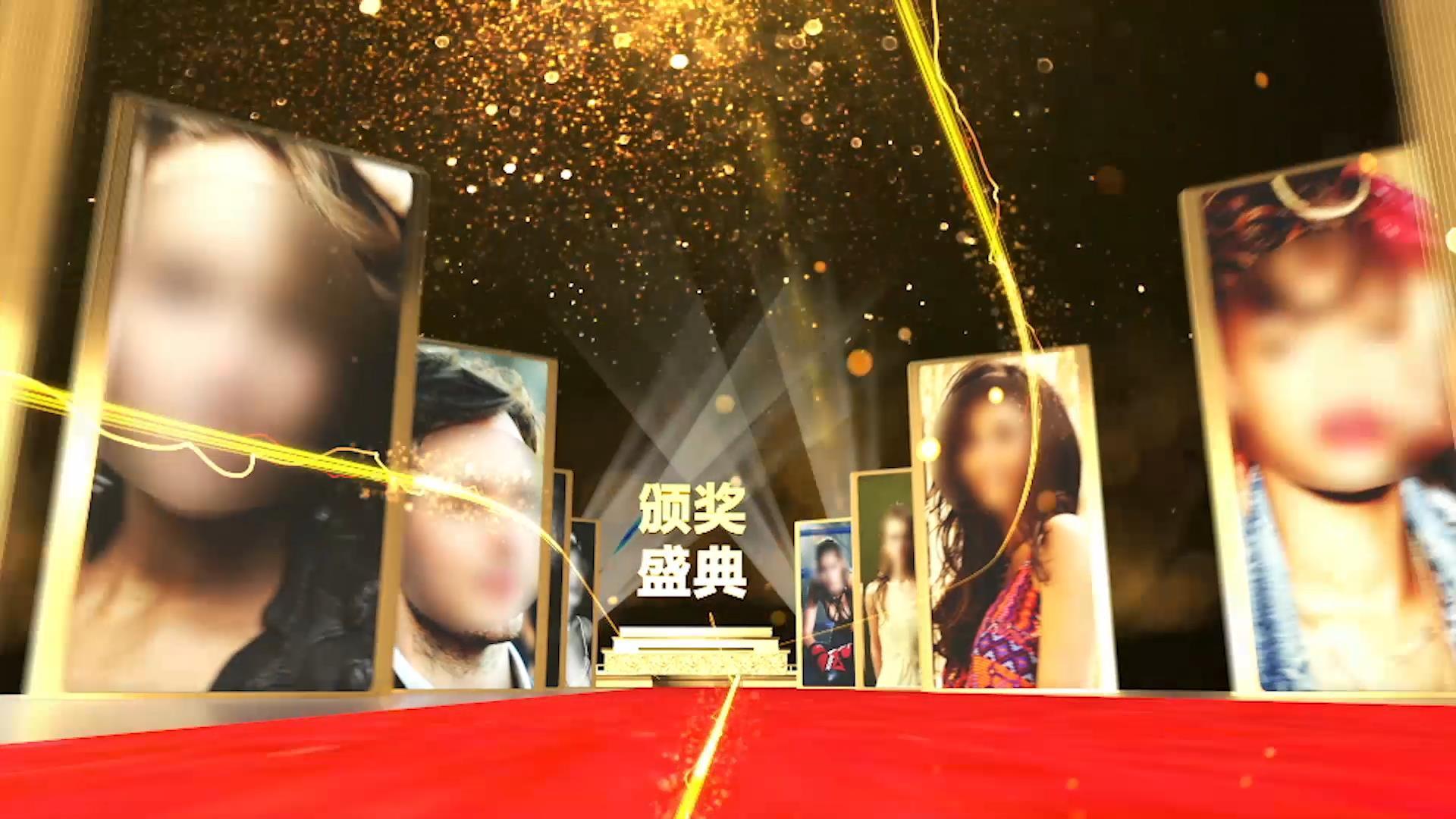 大气颁奖典礼2