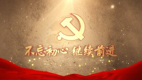 黨政黨徽片頭AE模版-1AE模板