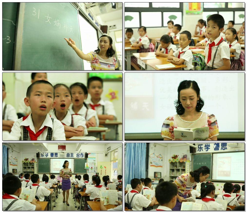 校园教师上课语文课朗读辅导