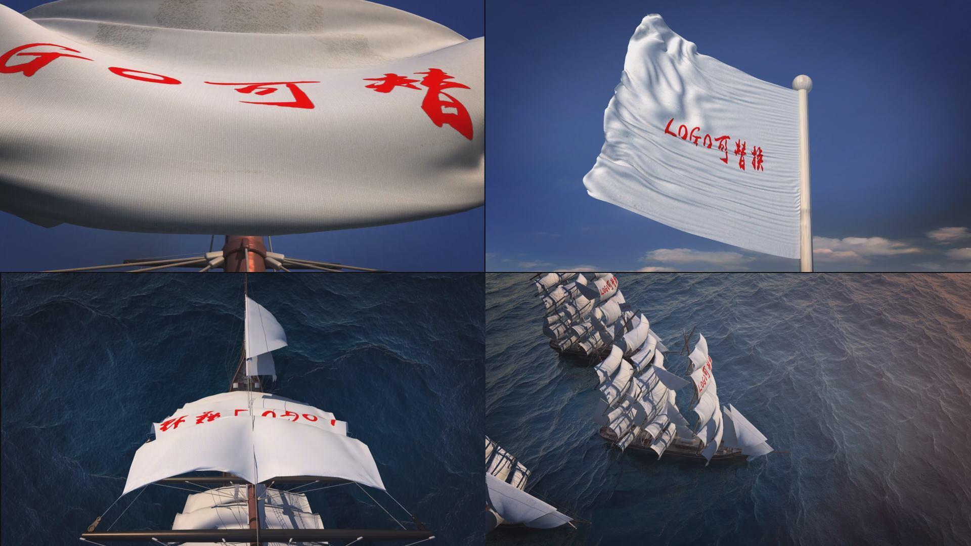 1年會船揚帆起航logo海上一帶一路片頭