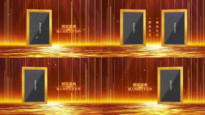 2019會聲會影X8頒獎表彰視頻模板