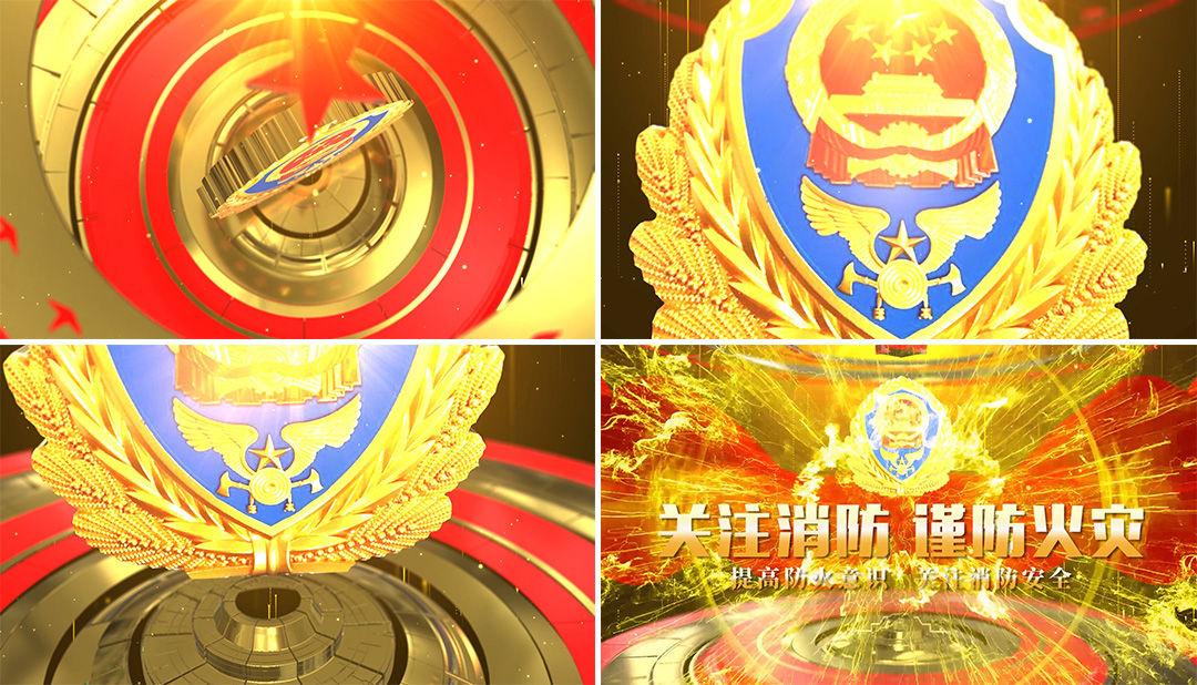 党政关注消防谨防火灾宣传片头(PR版)