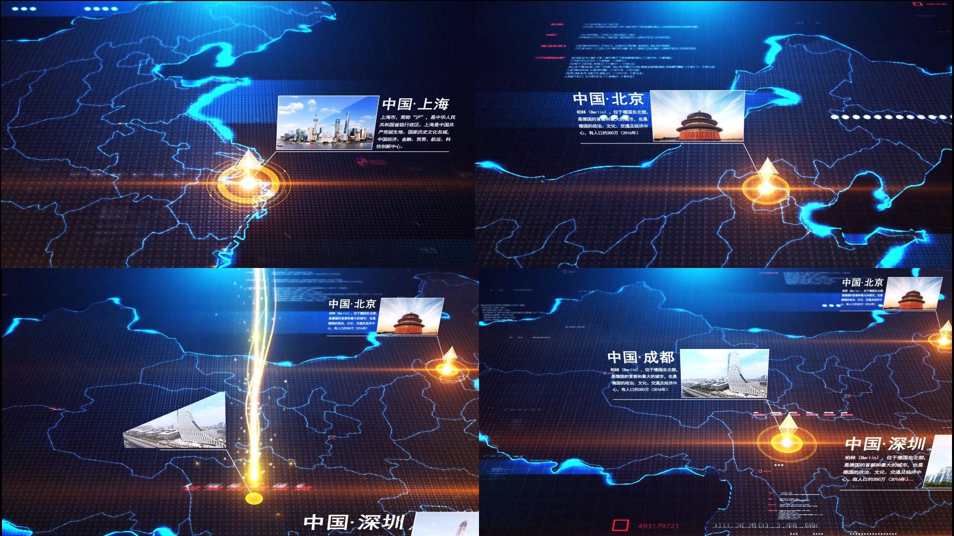 图文科技地图模板