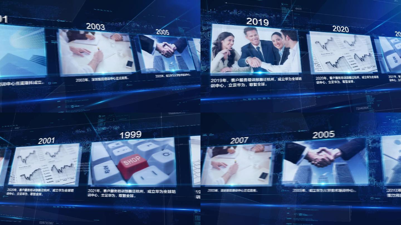 高端科技立体震撼大气企业公司时间线图片