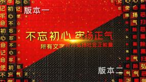 永利平台官网活字印刷术片头AE模板AE模板