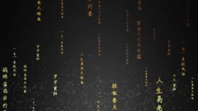 采桑子·重阳-上升-循环永利官网网址是多少
