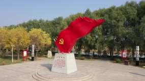 党旗党徽主题公园雕塑视频素材