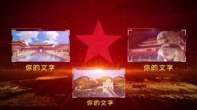 党政通用图文展示PR模板Pr模板