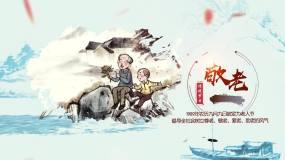 永利平台官网水墨传统节日重阳节九九重阳AE模板