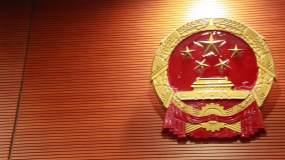 法庭國徽視頻素材