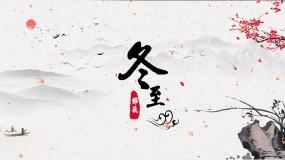 中国龙水墨片头二十四节气冬至AE模板