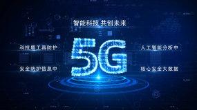 5G云计算互联网AE模板