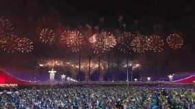 国庆70周年联欢活动烟火晚会视频素材