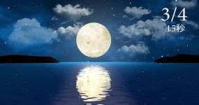 四款4K海面月亮场景视频视频素材包