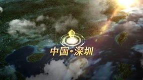 地球沖擊到中國深圳視頻視頻素材