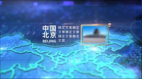 高科技未来中国地图辐射发射连线全国世界AE模板