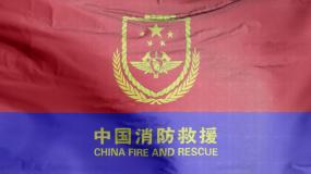 中国消防救援旗帜视频素材