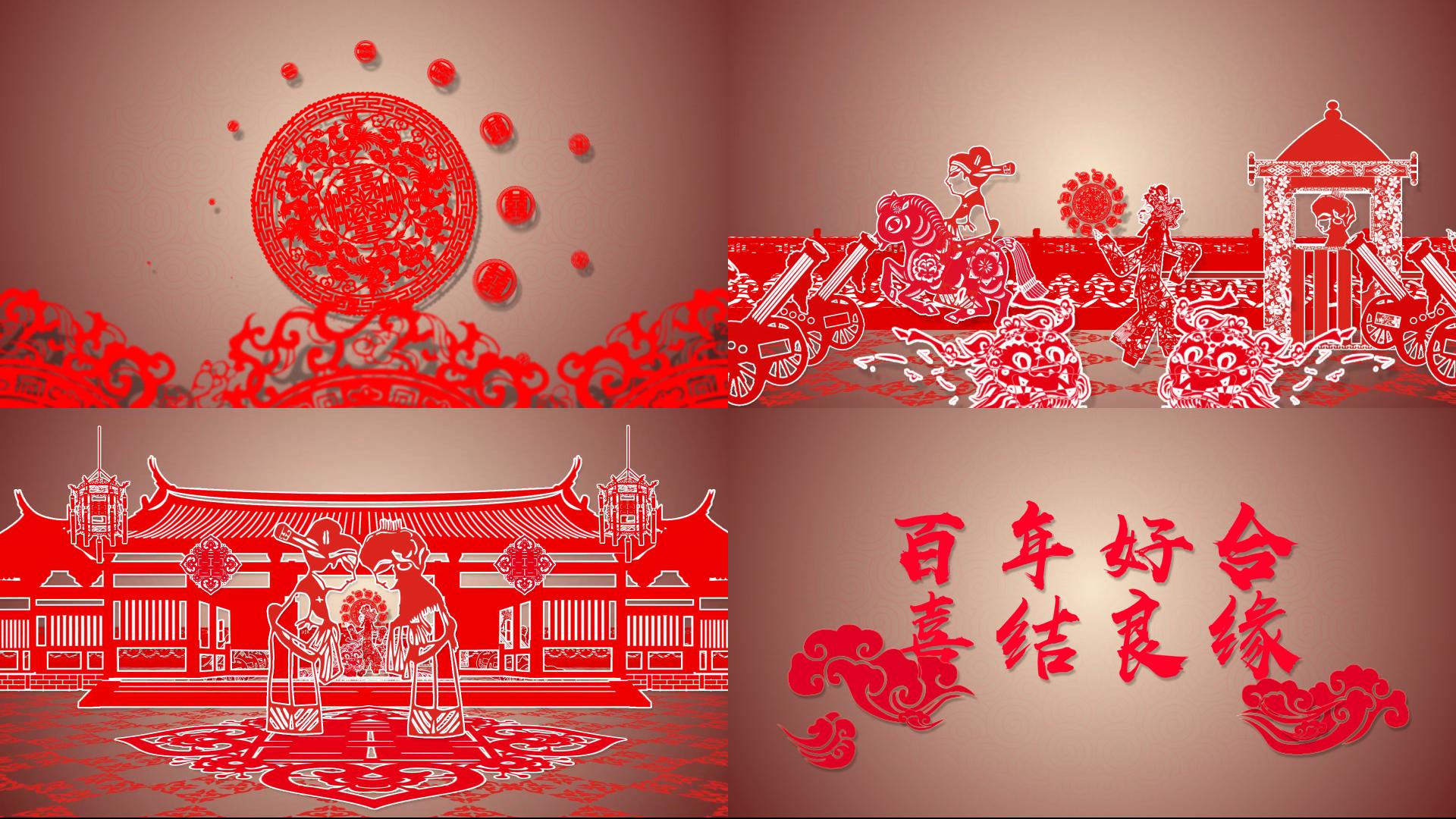 中式婚礼结婚背景视频素材