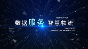 科技感文字标题数据片头片尾章节字幕点线AE模板