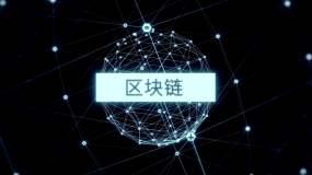 區塊鏈展示動畫和單獨顯示動畫AE模板