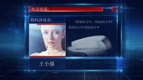 藍紅新聞科精致大氣欄目包裝字幕條動畫模板AE模板