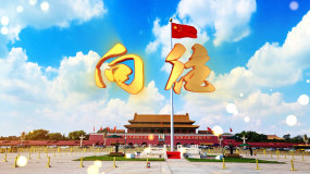 向往-配乐视频廖昌永永利官网网址是多少