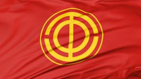4K工会工人联合会旗(循环)视频素材