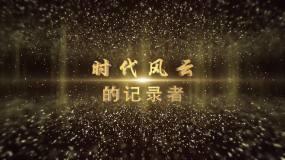 大气金色粒子光线文字标题AE模板