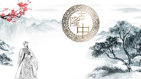 中国风水墨卷轴打开最美襄阳宣传片AE模板