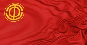4K工人联合会旗(无缝循环)视频素材
