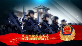 公安警察宣传片头图文展示09AE模板