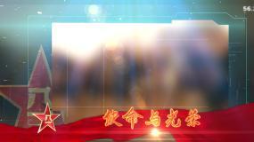 军队军校专题汇报大气宣传片片头模板AE模板