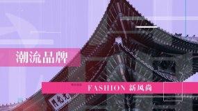 4k大气时尚动感宣传图文展示AE模板