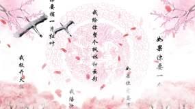 春暖花开【配乐成品】永利官网网址是多少