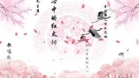 浏阳河【配乐成品】永利官网网址是多少