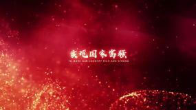 红色粒子党政片头AE模板