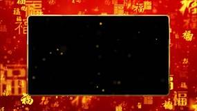 新春百福视频框【循环带通道】永利官网网址是多少