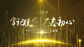 超大氣震撼燙金標題字幕金色粒子定版aeAE模板